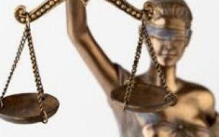 Если требуется помощь юриста
