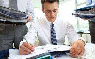 Регистрация фирмы с помощью посредников