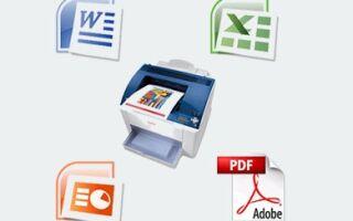 Сложности печати формата А0