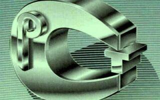 ТЕМА 3. Сертификация общие сведения и определение