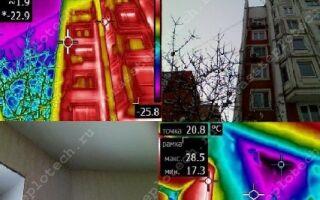 Применение тепловизоров в строительстве