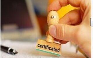Лицензирование испытательной лаборатории