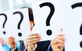 Контрольные вопросы по теме стандартизация — задают на экзаменах