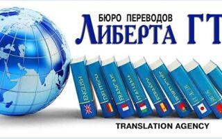 Кому доверить перевод технических текстов?